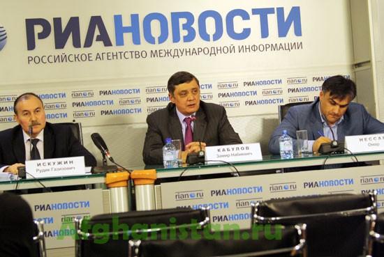 Круглый стол  с участием спецпредставителя России по Афганистану