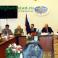 Конференция «Афганистан: достижения и вызовы»