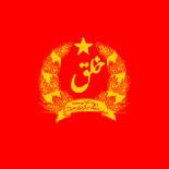 «Апрельской революции» 30 лет