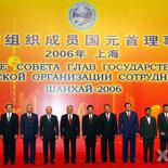 Шанхайская Организация Сотрудничества в регионе Центральной Азии