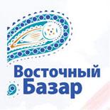 Москвичи смогут ознакомиться с товарами из Афганистана на выставке «Восточный базар»