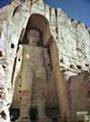 Центру всемирного наследия ЮНЕСКО 30 лет