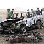 Не забывайте про Афганистан