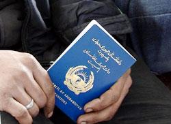 Выходец из Афганистана обвиняется российской прокуратурой в заключении фиктивного брака