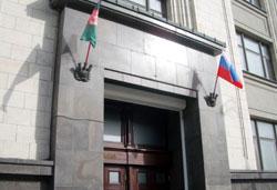 В Кабуле обеспокоены активностью сторонников НДПА в России