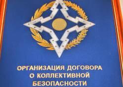 Президент Таджикистана и глава ОДКБ обсудили ситуацию в Афганистане