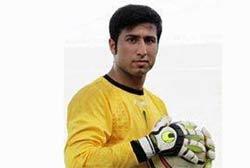 Афганский футболист получил спортивную награду Германии