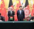 Ашраф Гани Ахмадзай провёл переговоры с китайскими властями