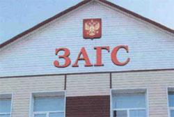 В Воронеже был расторгнут брак местной жительницы с гражданином ИРА