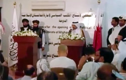 Афганская делегация встретится с талибами в Катаре