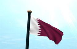 Катарские власти собираются открыть посольство в Афганистане