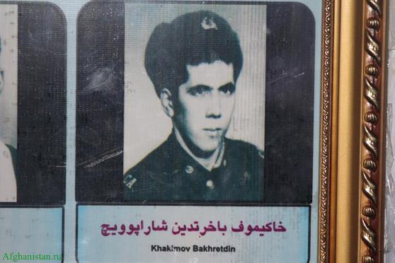 Бахретдин Хакимов: Мне хотелось вернуться в Советский Союз, но обо мне забыли