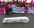 В Кабуле состоялась очередная антиправительственная демонстрация