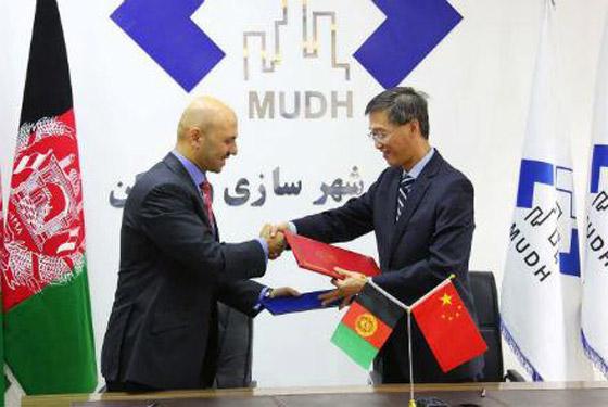 Китай укрепляется в Афганистане: зачем Пекину новая региональная платформа?