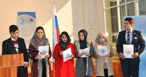 В Российском центре науки и культуры в Кабуле открылись курсы русского языка