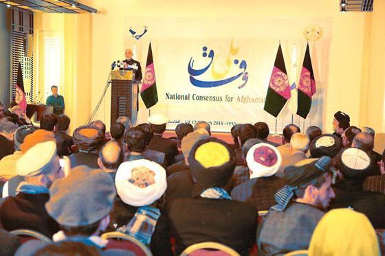 Афганская оппозиция заявила о готовности представить свой план выхода из кризиса в случае задержки проведения выборов