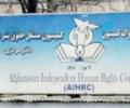 Восемь афганских женщин-госслужащих заявили о домогательствах со стороны коллег и начальства