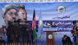 Кандидаты в президенты Афганистана заговорили о смене правительства