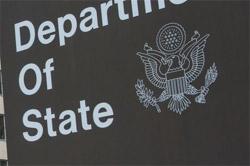 США призывают афганцев не создавать «параллельной» власти