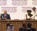 США и движение «Талибан» подписали мирное соглашение в Катаре
