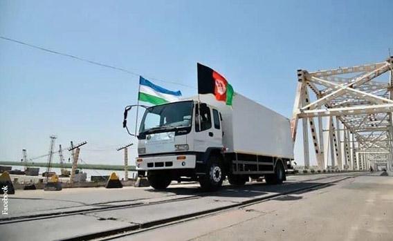 Межафганский диалог могут доверить Центральной Азии