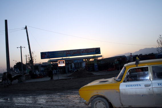 10 лет на востоке или записки русской в Афганистане (ч. 1)
