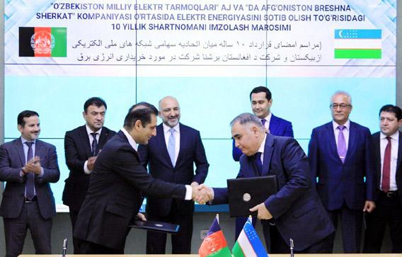 Центральная Азия стала спасательным кругом для мирных афганцев
