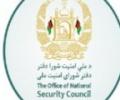 СНБ ИРА: Дохинское соглашение не является основополагающим документом для всех межафганских договоренностей
