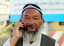 Связь, мобильная, коммуникация