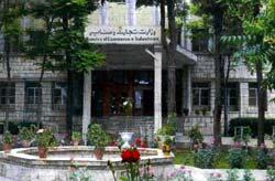 Министерство торговли