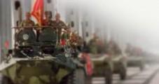 Вывод Советских войск