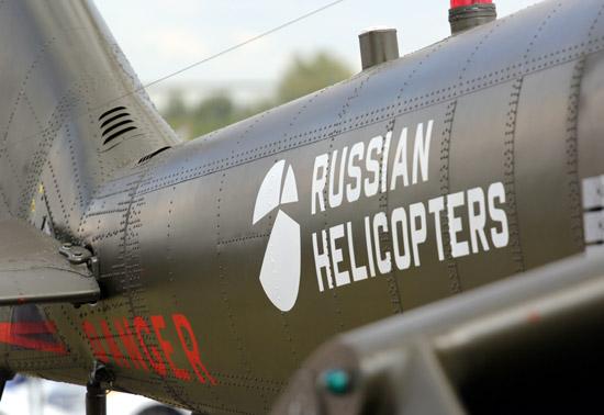 Российские вертолёты