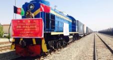 Китай, поезд