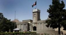 Президентский дворец Арг