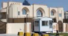 Офис Талибан Катар