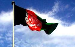 Афганский флаг