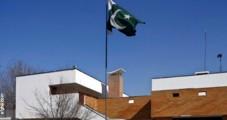 Посольство Пакистана в Кабуле