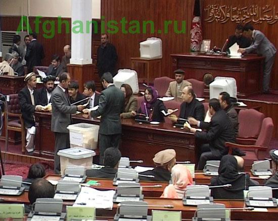 Открытие осенне-зимней сессии афганского парламента