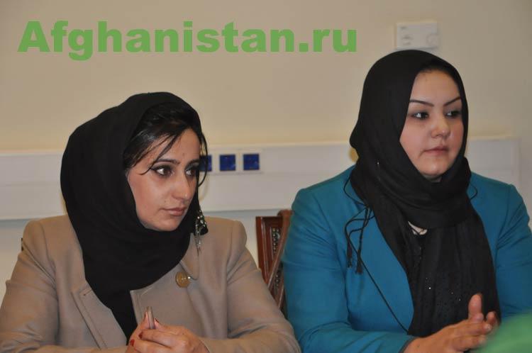 Поездка представителей афганских общественно-политических кругов в Москву