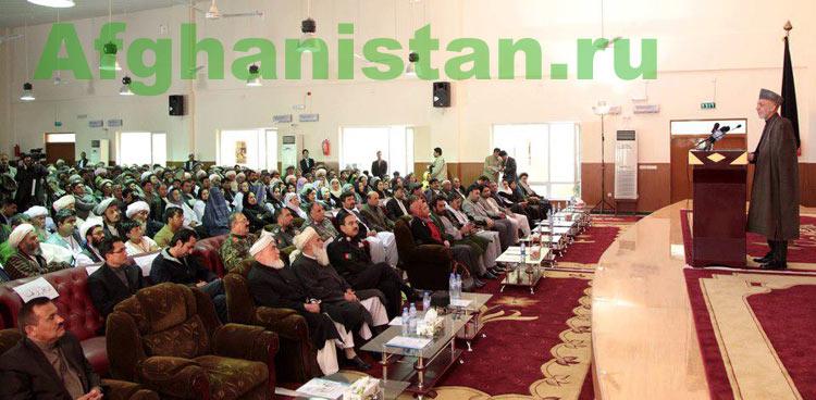 Поездка Хамида Карзая на север Афганистана
