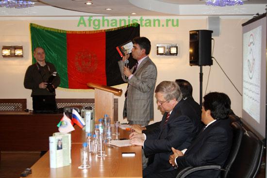 презентация РОО «Общество дружбы и сотрудничества с Афганистаном»
