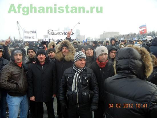 На «антиоранжевом» митинге в Москве присутствовали десятки афганцев