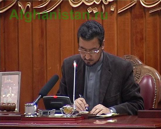 Голосование в парламенте по кандидатурам на посты министров