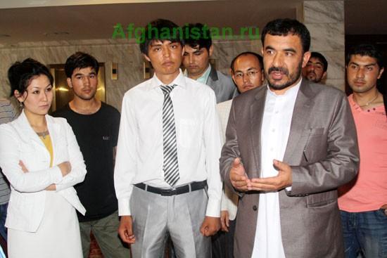 Встреча афганской парламентской делегации со студентами