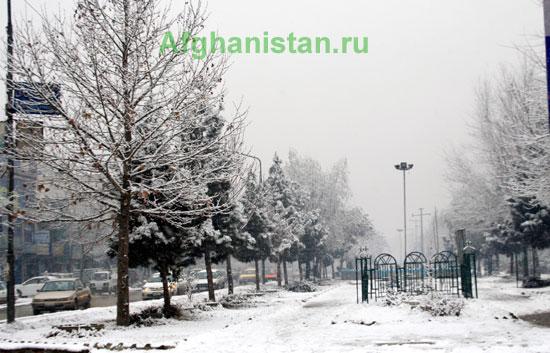 Кабул (декабрь 2012)