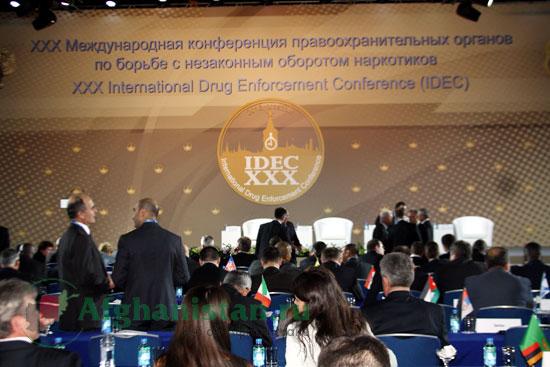 Международная конференция правоохранительных органов по борьбе с незаконным оборотом наркотиков (IDES)