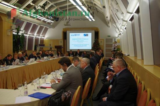 Международный семинар, посвященный афганской проблематике