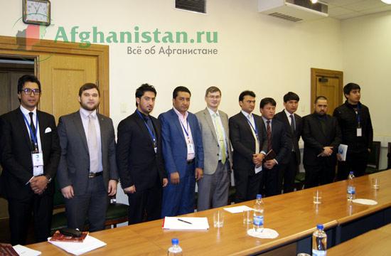 Встреча активистов гражданского общества Афганистана в МИД РФ