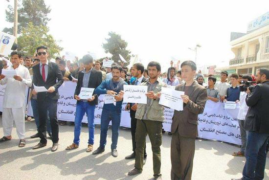 Митинг в Мазари-Шарифе в поддержку членства ИРА в ШОС