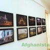 «Кабул 2050: Разные лики столицы»